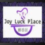 Joy Luck Place