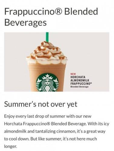 Starbucks Horchata Frappuccino Announcement Email