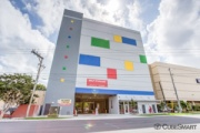 CubeSmart Self Storage - Miami - 2434 Southwest 28th Lane